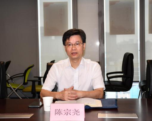 """省国际商会会长陈宗尧一行赴省化工公司开展""""三服务""""调研"""