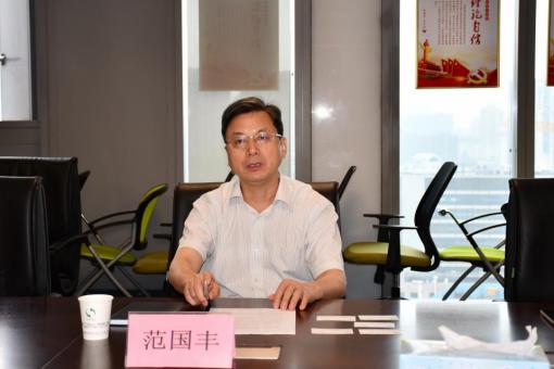 浙江省税务局一级巡视员范国丰一行赴省化工调研指导工作