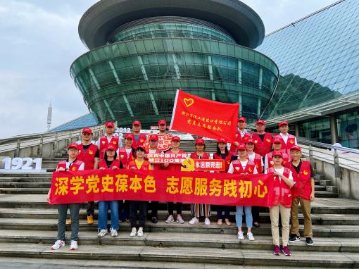 浙江化工党员志愿服务队圆满完成上城区庆祝中国共产党成立100周年主题活动志愿服务工作