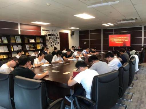 浙江化工工会专题学习习近平总书记在庆祝中国共产党成立100周年大会上的重要讲话精神